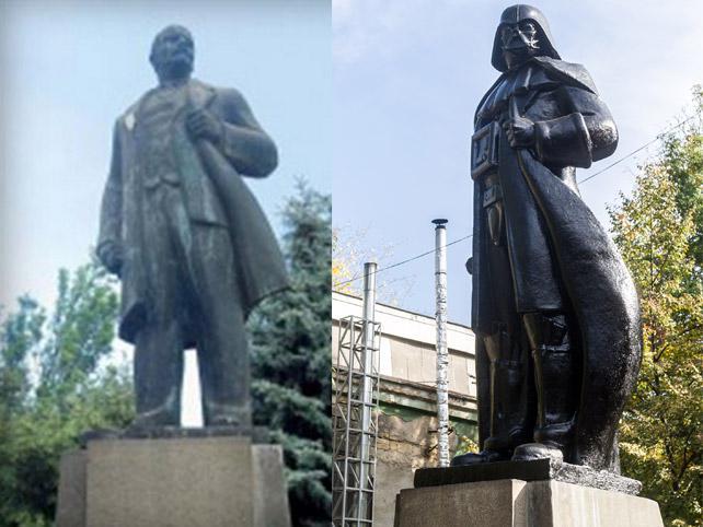 Vader-Lenin