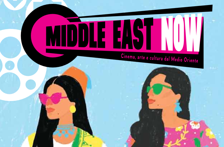 Middle East Now, il cinema come finestra sul Medio Oriente