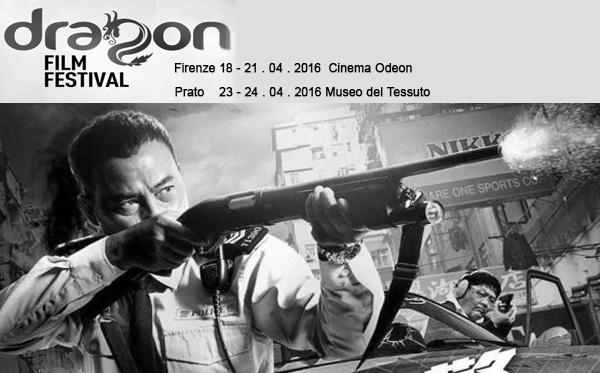 Dragon Film festival: il cinema cinese in un viaggio itinerante tra Firenze e Prato
