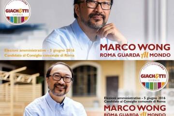 Materiale elettorale di Marco Wong