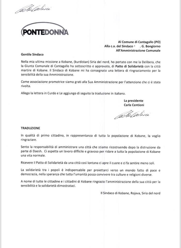 Lettera a Guglielmo Bongiorno