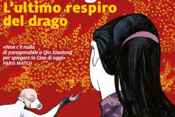 Chen Cao protagonista dl nuovo romanzo di Qiu Xiaolong L'ultimo respiro del Drago