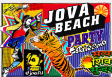 Il poster del Jova Beach Party 2019