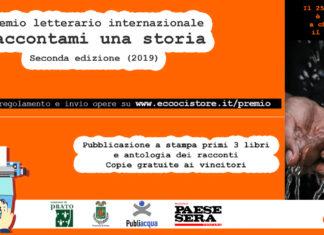 Il volantino del Premio letterario internazionale Raccontami una Storia