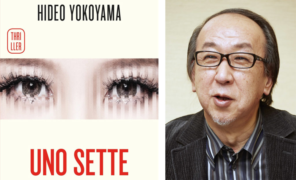 Uno sette Hideo Yokoyama