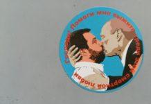 Bacio Salvini Putin