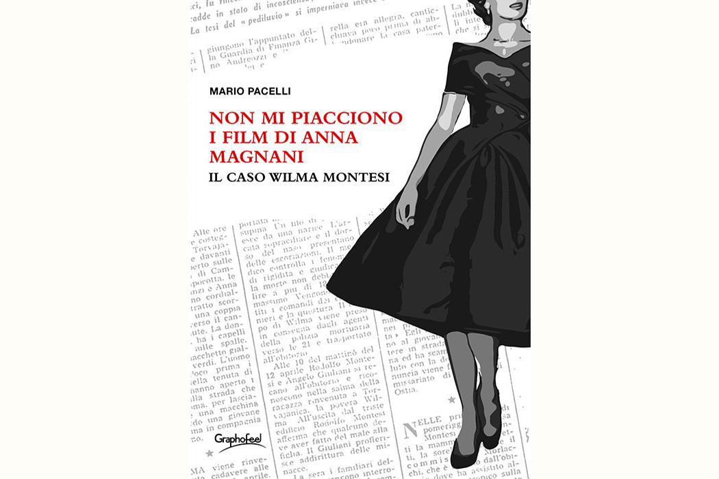 Non mi piacciono i film di Anna Magnani