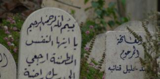 Cimitero islamico in Sicilia (Ucoii)