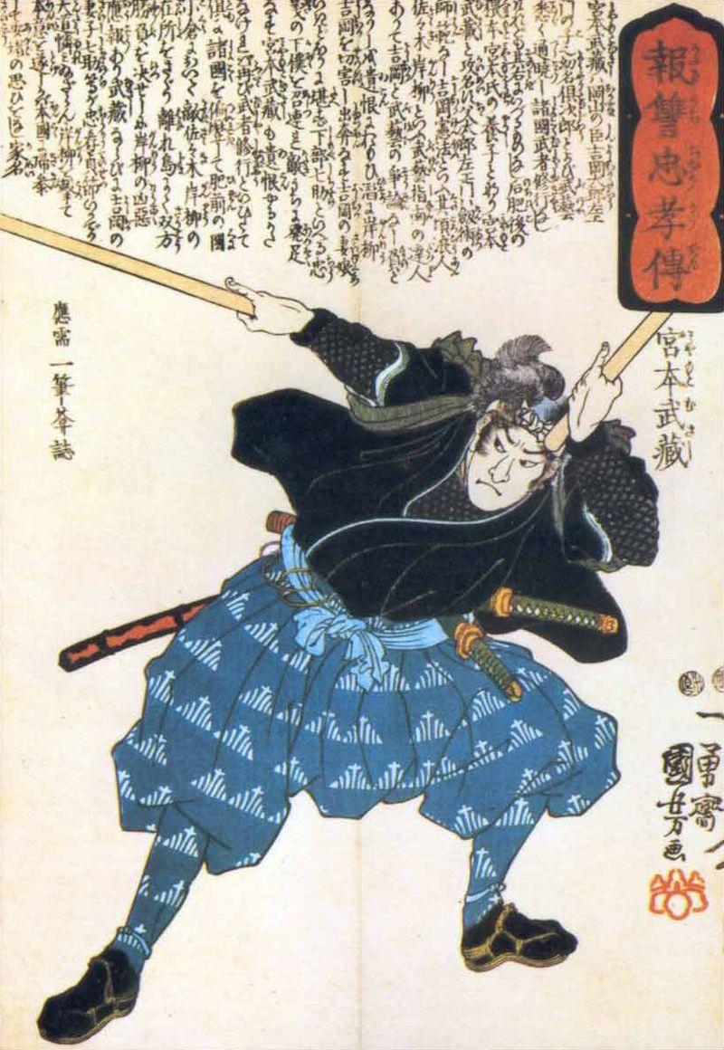 Questa immagine ha l'attributo alt vuoto; il nome del file è 800px-Musashi_ts_pic.jpg