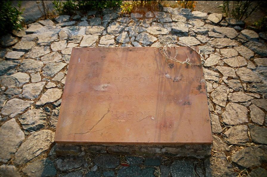 thermopiles memorial epitaph